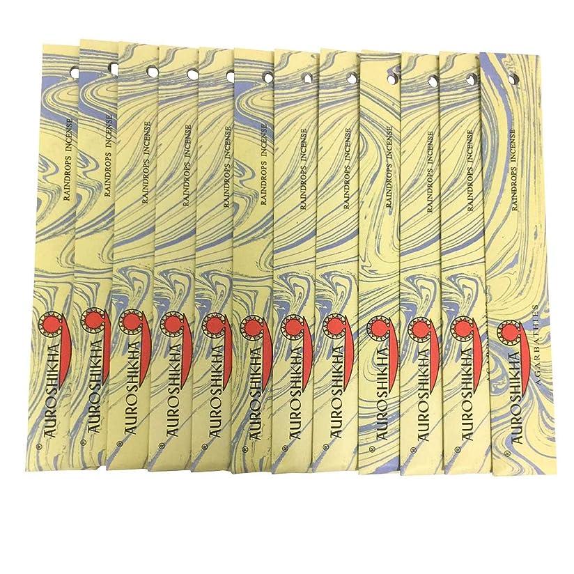 緊張する副稚魚AUROSHIKHA オウロシカ(RAINDROPSレインドロップ12個セット) マーブルパッケージスティック 送料無料