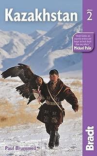 Kazakhstan, 2nd (Bradt Travel Guide)