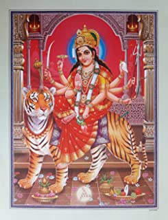 Durga Maa Ambe Maa Poster (14x19 Inch Paper)