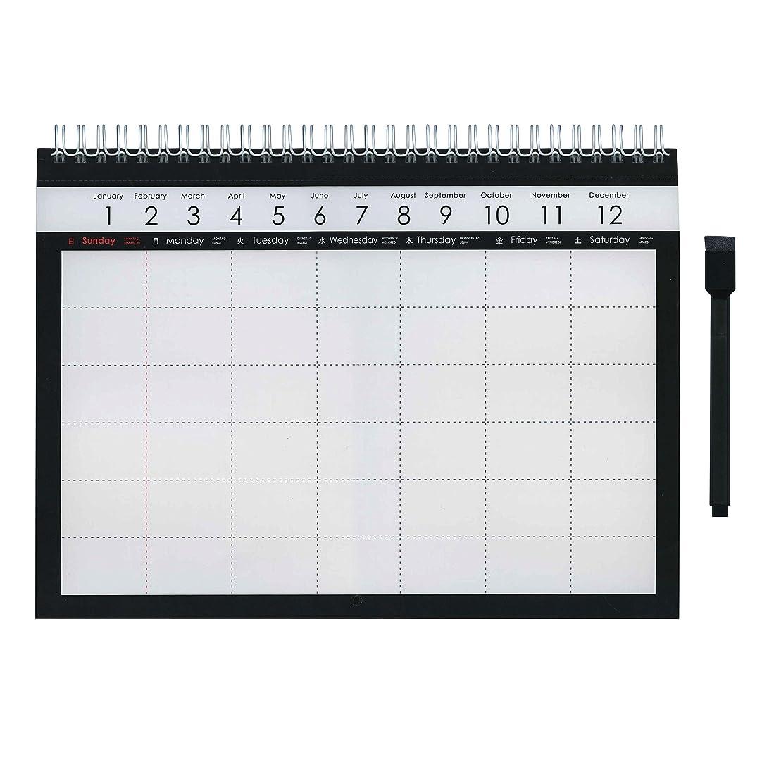 大邸宅運搬サルベージフリータイプ A4 壁掛け ホワイトボードカレンダー【ブラック】 WBCA02-180 BK