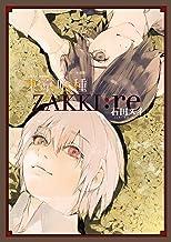 表紙: 東京喰種トーキョーグール[ZAKKI:re] (ヤングジャンプコミックスDIGITAL) | 石田スイ