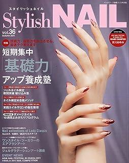 Stylish NAIL (スタイリッシュネイル) Vol.36 2011年 11月号 [雑誌]