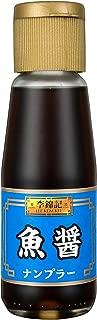 S&B 李錦記 魚醤 130g