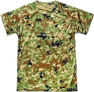 (ジェイジィエスディエフ) J.G.S.D.F 自衛隊 COOLNICE 半袖Tシャツ 2枚組 新迷彩 6525-01