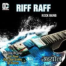 riff raff rock band