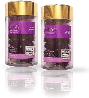 エリップス(ellips)ニュートリカラー(ミックスベリー&花の香り)ボトル 50粒×2個