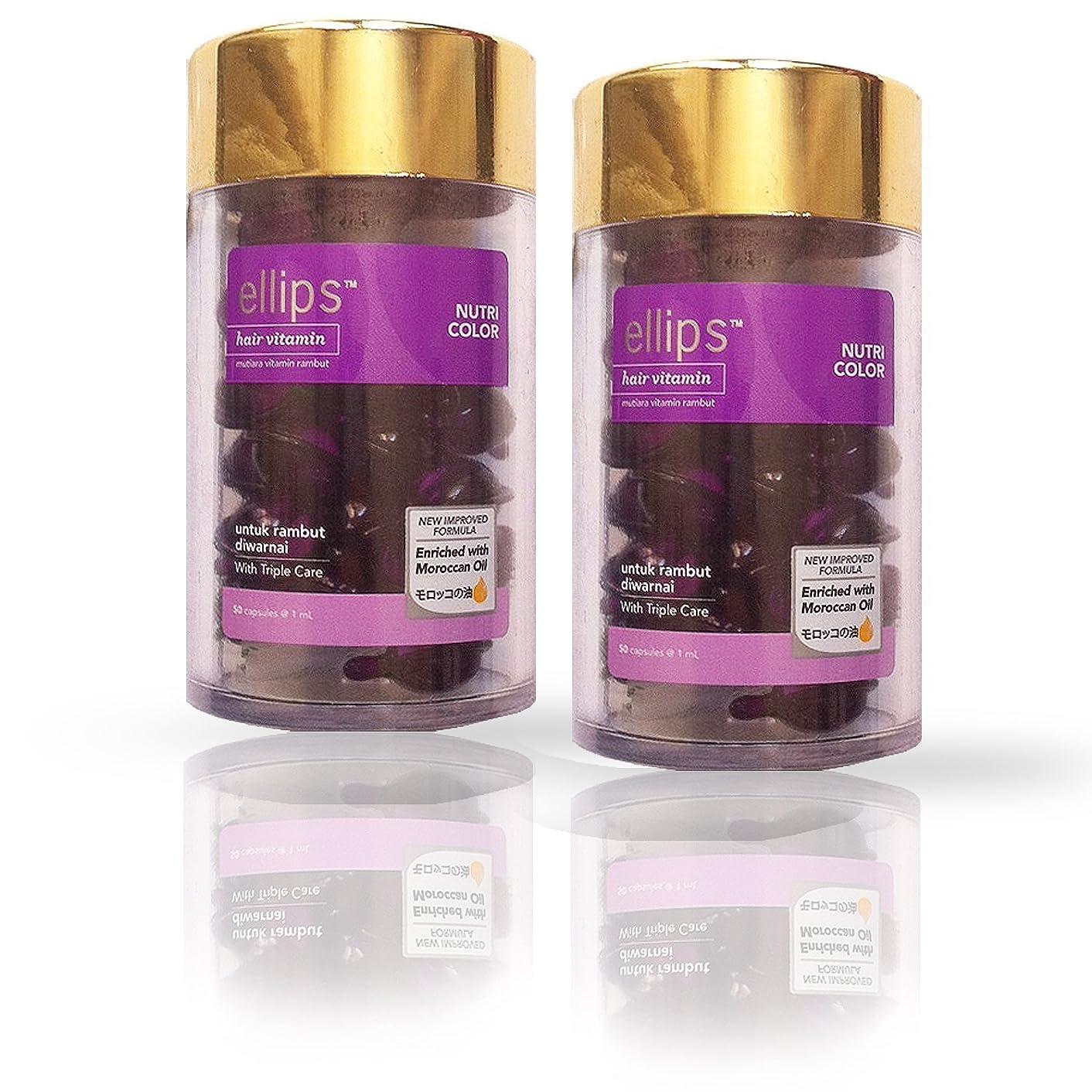 吸収剤余韻ピットエリップス(ellips)ニュートリカラー(ミックスベリー&花の香り)ボトル 50粒×2個