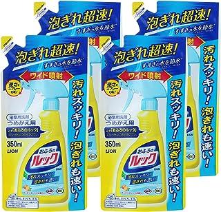 【Amazon.co.jp 限定】【まとめ買い】おふろのルック おふろ用洗剤 詰め替え 350ml×4個セット