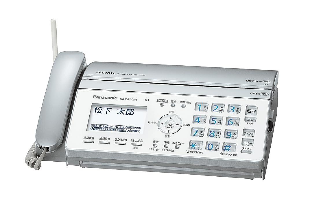 抜け目のない抜け目のないケーブルパナソニック おたっくす デジタルコードレスFAX 親機のみ シルバー KX-PW508D-S