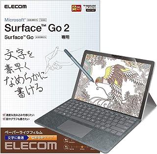 エレコム Surface Go2 保護フィルム ペーパーライク 反射防止 文字 なめらかタイプ TB-MSG20FLAPNS