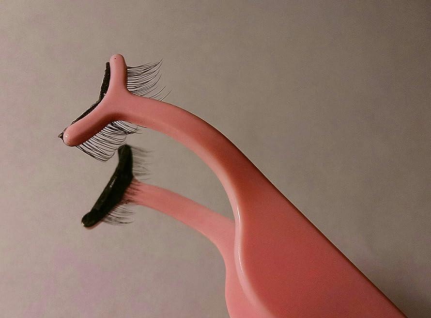 Magnetic Lash Plastic Application Tweezer - Light Pink