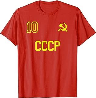 Best soviet union soccer jersey Reviews