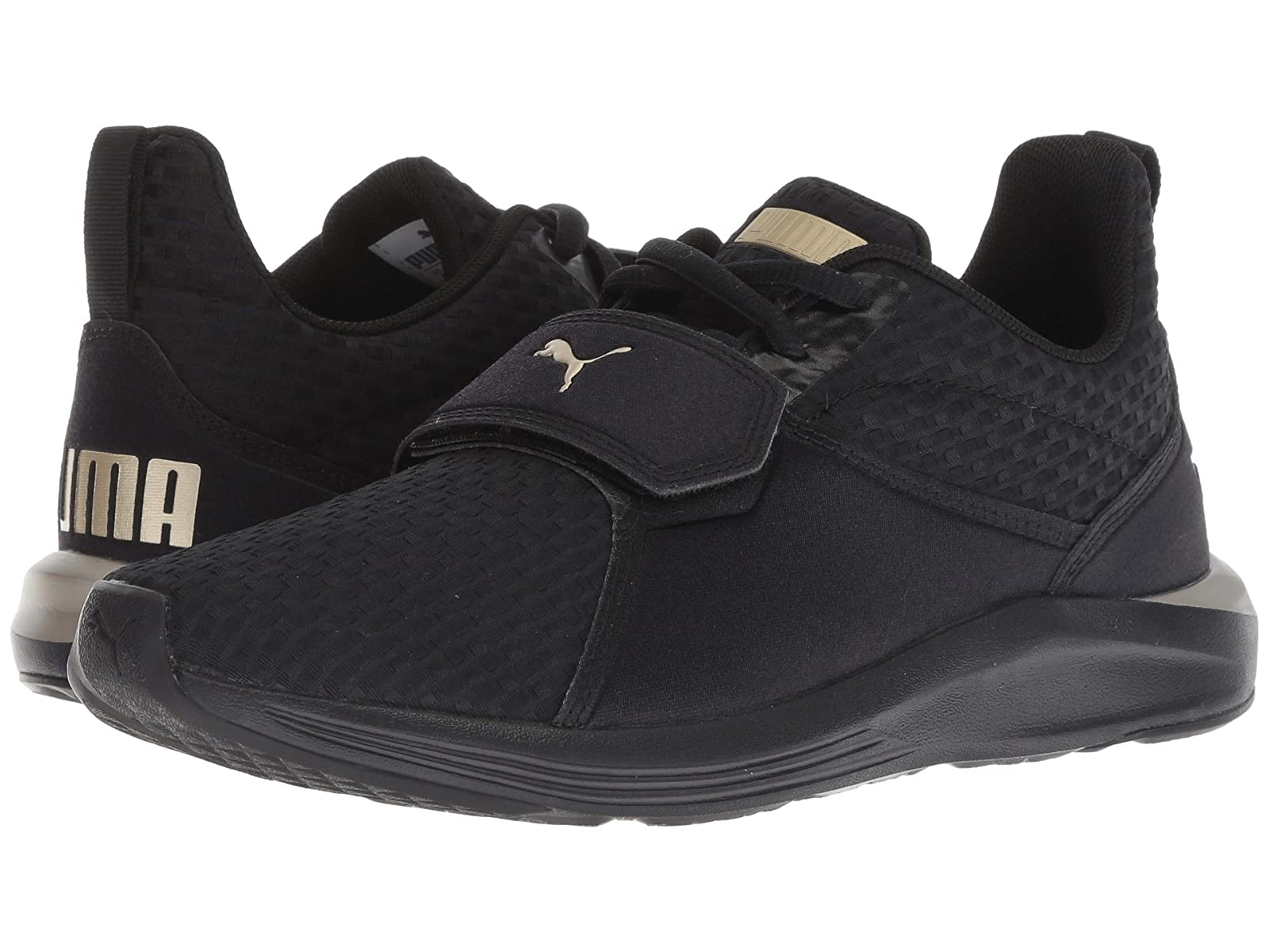 PUMA Prodigy VTAtmospheric grades have affordable shoes