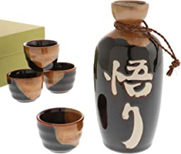 Kotobuki 120-617 Black Satori-Understanding Sake set with four cups