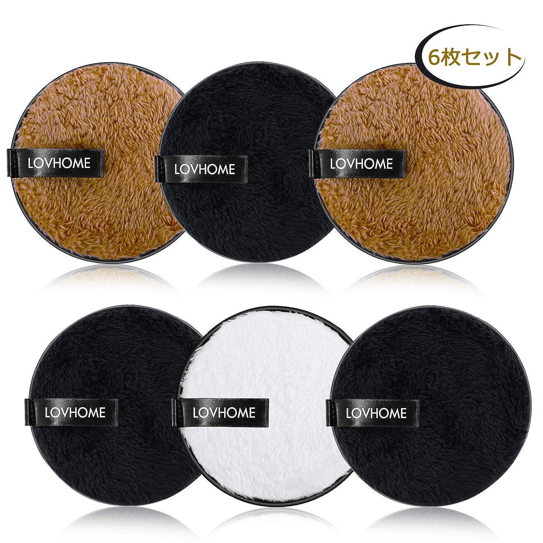動詞増幅する規制DUOUPA クレンジングパッド 化粧落としパッド メイク落とし 6枚セット 洗い簡単 再利用でき 6枚パッド=約600枚シート