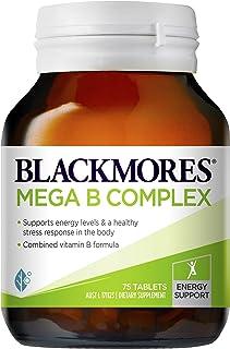 Blackmores Mega B Complex (75 Tablets)