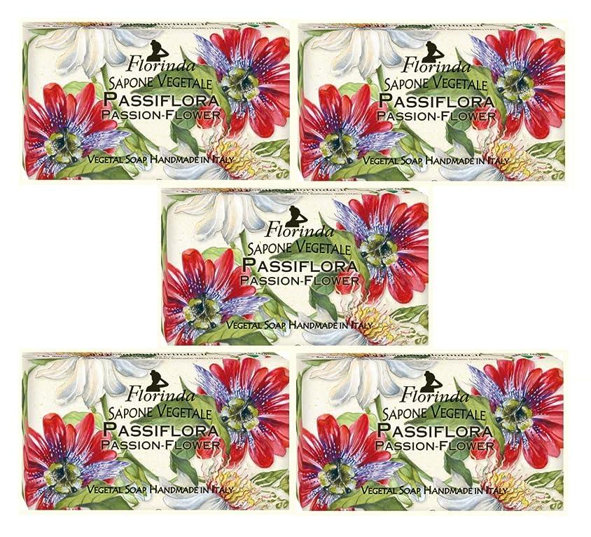 ニュース著作権ストラトフォードオンエイボンフロリンダ フレグランスソープ 固形石けん 花の香り パッションフラワー 95g×5個セット
