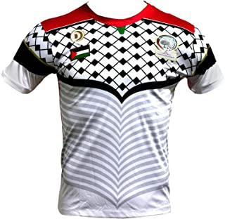 3ae6bed17a775 Cadenza Maillot de Foot Palestine CZ228 Blanc
