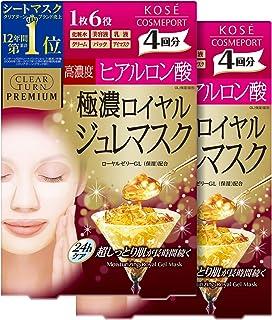 【Amazon.co.jp限定】KOSE クリアターン プレミアム ロイヤルジュレマスク 高濃度 ヒアルロン酸 4回 2P+おまけ フェイスマスク
