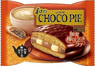 ロッテ 和のチョコパイ(加賀棒ほうじ茶ラテ) 個売り 1個 ×12個
