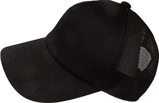 [ろしなんて工房] 帽子 吸汗速乾 メッシュキャップ SP396 ドットクール545M 大きいサイズOK [日本製]