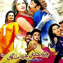 Badla (feat. Laila Khan)