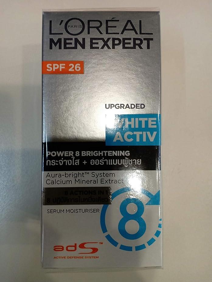これら驚くべきエミュレートするL'Oreal Men Expert White active Power 8 brightning 50 ml SPF26