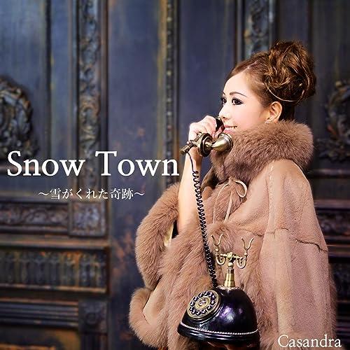 Snow Town ~雪がくれた奇跡~