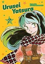 Urusei Yatsura, Vol. 7 (7)