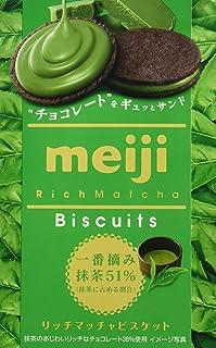 Original japanisches Gebäck, Matcha Geschmack, Meiji, Biscu