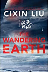 The Wandering Earth Kindle Edition