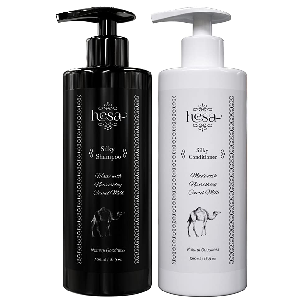 Natural Shampoo & Conditioner Set with Camel Milk & Argan Oil - For Damaged, Colored & Dry Hair - Anti Dandruff - Sulfate Free - Anti-Frizz - Deep Cleaning & Conditioning Hair Treatment 500ml/16.9 x 2