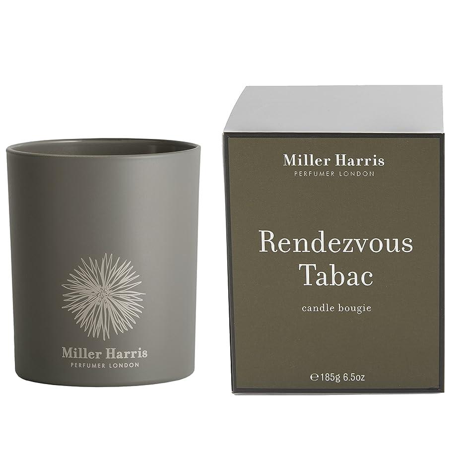 シリアル八百屋さんレイアウトミラーハリス Candle - Rendezvous Tabac 185g/6.5oz並行輸入品