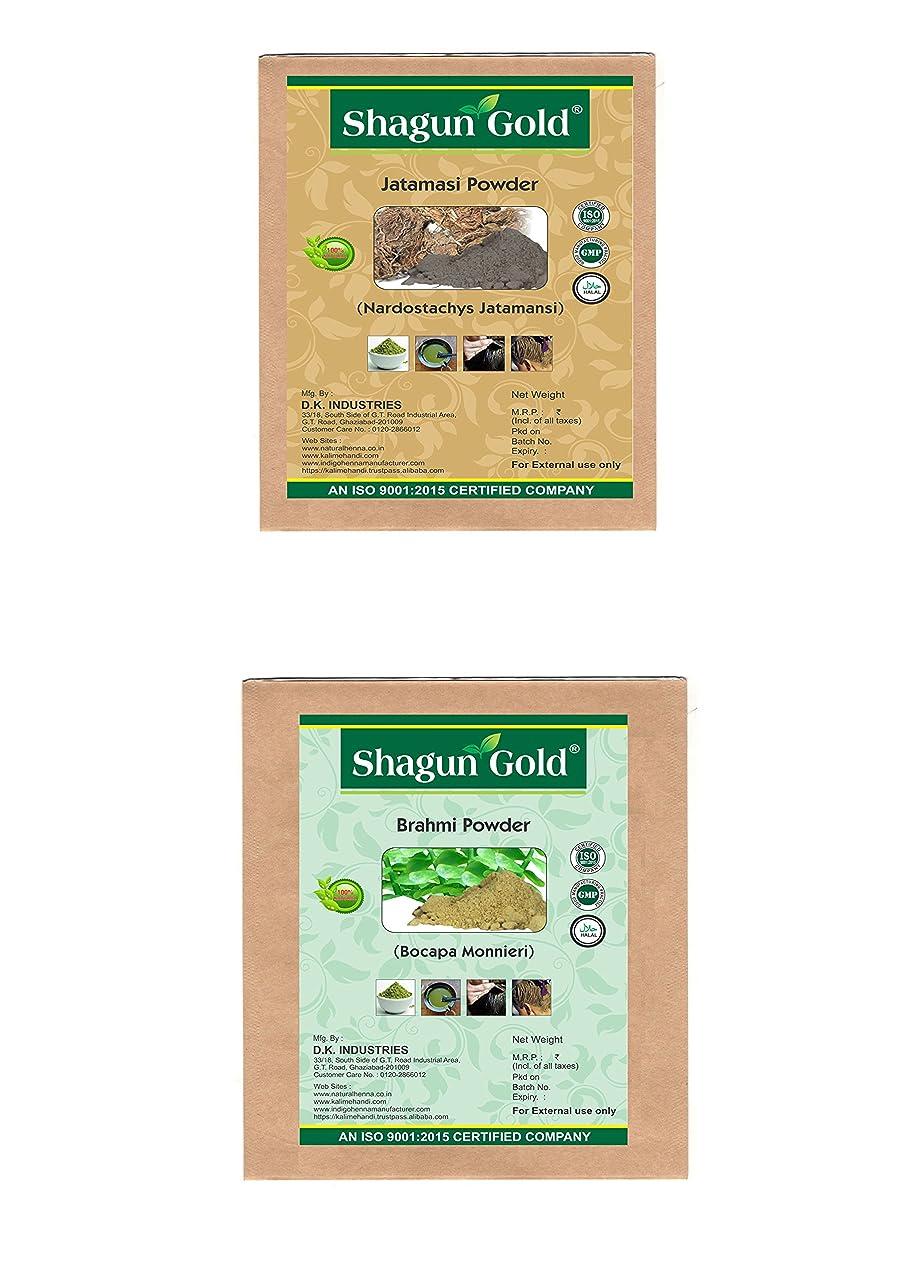 くるくる長方形企業Shagun Gold A 100% Natural ( Bacopa Monnieri )/( Nardostachys Jatamansi ) Brahmi Powder And Jatamasi Powder For Hair Certified By Gmp / Halal / ISO-9001-2015 No Ammonia, No PPD, Chemical Free 7 Oz / ( 1 / 2 lb ) / 200g