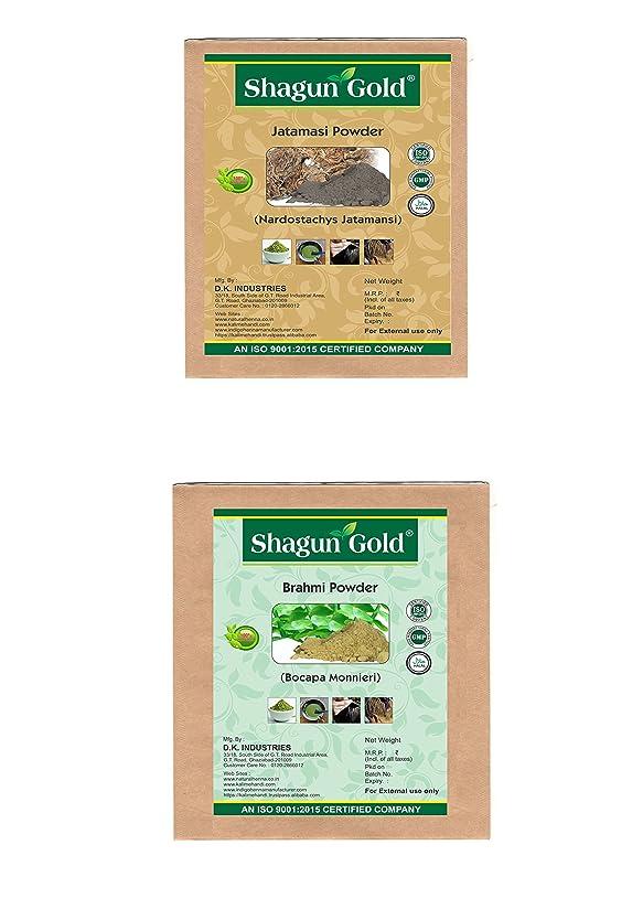 干渉意気揚々グリップShagun Gold A 100% Natural ( Bacopa Monnieri )/( Nardostachys Jatamansi ) Brahmi Powder And Jatamasi Powder For Hair Certified By Gmp / Halal / ISO-9001-2015 No Ammonia, No PPD, Chemical Free 7 Oz / ( 1 / 2 lb ) / 200g