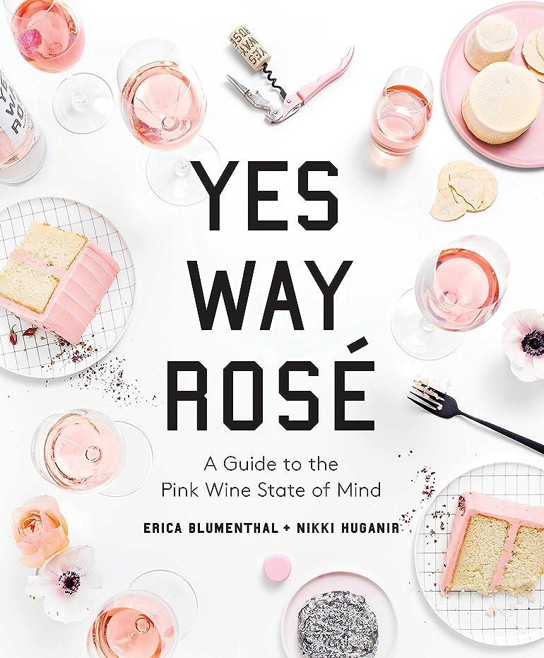 実現可能かび臭い通路Yes Way Rosé: A Guide to the Pink Wine State of Mind (English Edition)