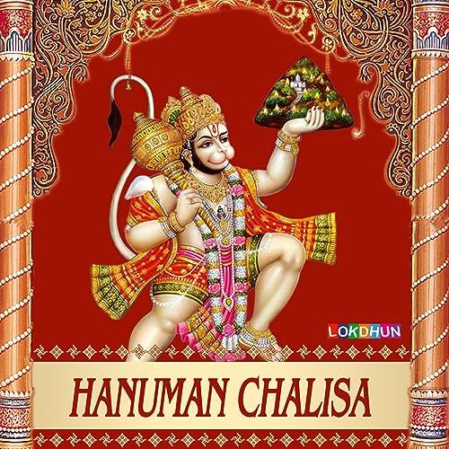 Hanuman chalisa sung by anuradha paudwal free download.