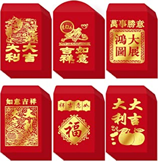 Best chinese red envelopes for sale Reviews