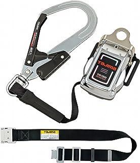 タジマ(Tajima) 安全帯 一本吊り専用 TR150 L2 ワンタッチベルトセット TR150L2-WB [落下防止 電気工事 高所での安全作業]