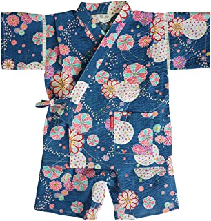 Best baby clothing japan Reviews