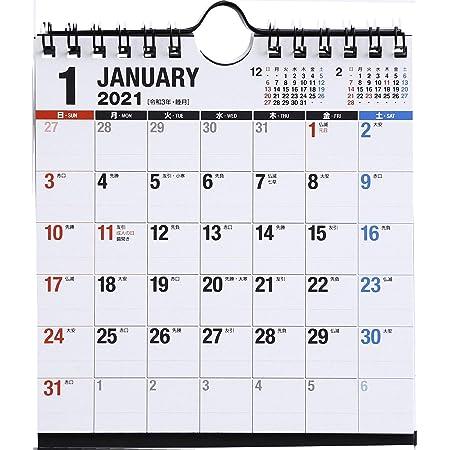 高橋 2021年 カレンダー 卓上 B6変型 E156 ([カレンダー])