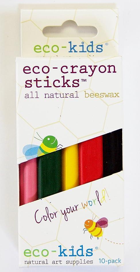 リットル引き出し賞賛するeco-crayon sticks 10 pack
