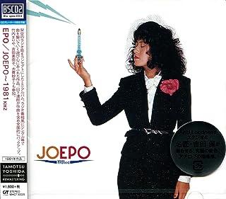 Joepo -1981khz