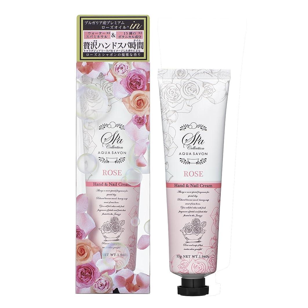 オゾン不適切な有料アクアシャボン スパコレクション ハンド&ネイルクリーム ローズスパの香り 55g