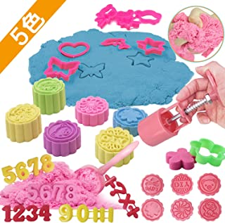 Tebrcon 砂遊び おもちゃ 子供 室内遊び 砂場 砂遊び 型 セット 砂粘土 知育玩具 男の子 女の子 誕生日のプレゼント 室内砂場