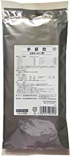 【第2類医薬品】参蘇飲 エキス細粒97 2.0g×30包
