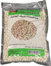 Alreef White Kidney Beans (24oz) 3 Pack