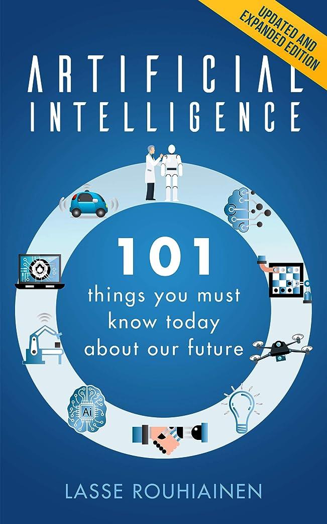 静かにインペリアルメタンArtificial Intelligence: 101 Things You Must Know Today About Our Future (English Edition)