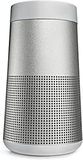 Bose SoundLink Revolve;Portable Bluetooth Speaker;water-resistant design with Spacious 360° Sound - Luxe Silver