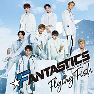 Flying Fish(CD+DVD)(オリジナルポスター付/A3サイズ)FANTASTICS from EXILE TRIBE